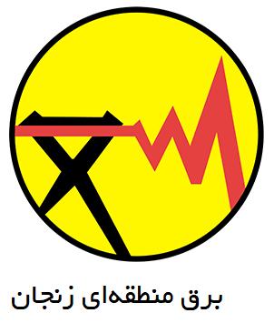 logo_shrkt-brq-mntqhay-znjan