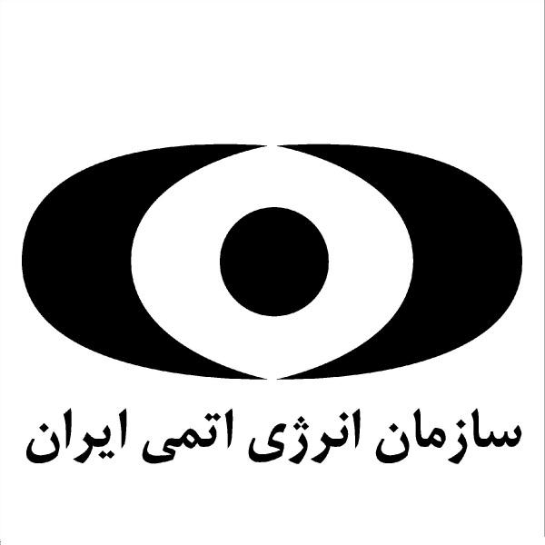 logo_fa_aeo