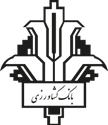 logo_fa_bankkeshavarzi