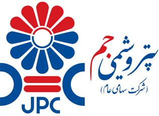 logo_fa_jpc