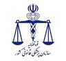 logo_fa_lmo