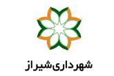 logo_fa_shiraz